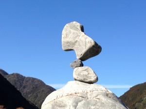 石花久作作・凸凹石